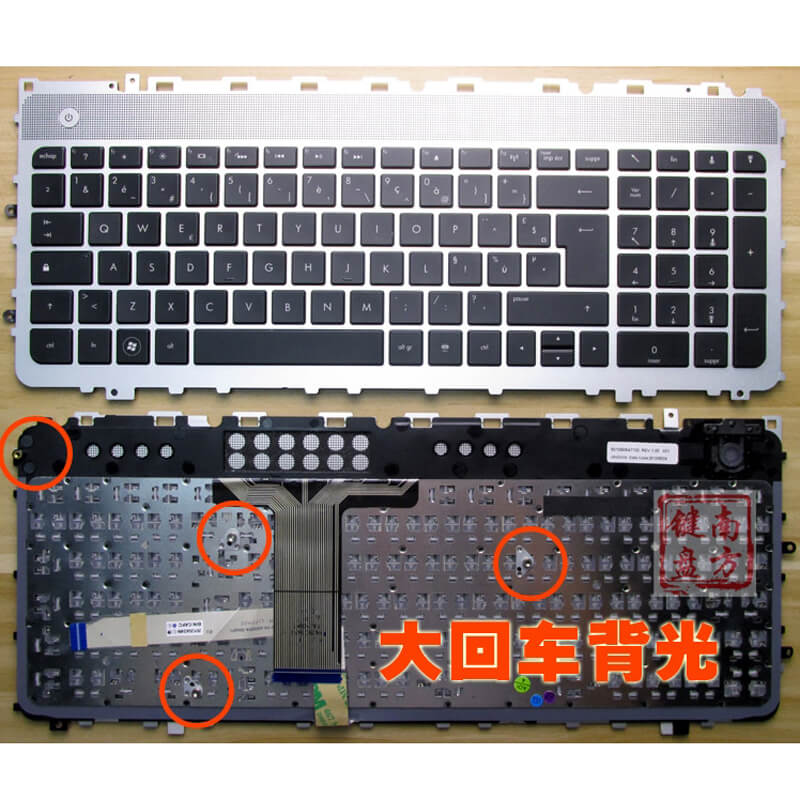 HP ENVY 17-3000EA Keyboard