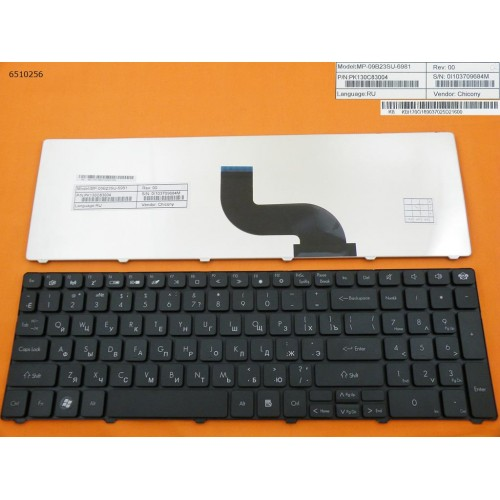 PACKARDBELL MP-09B26E0-6981 Keyboard